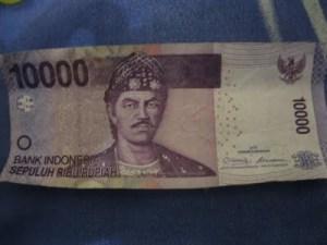 dipodwijayas.blogspot.com-Sepuluh_Ribu_Rupiah_Dan_Misterinya_1